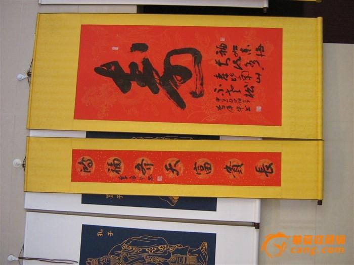 高端书画推介-圆明园行乐图世界金奖艺术家李犀牛书寿字中堂图8