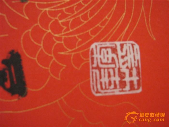 高端书画推介-圆明园行乐图世界金奖艺术家李犀牛书寿字中堂图11