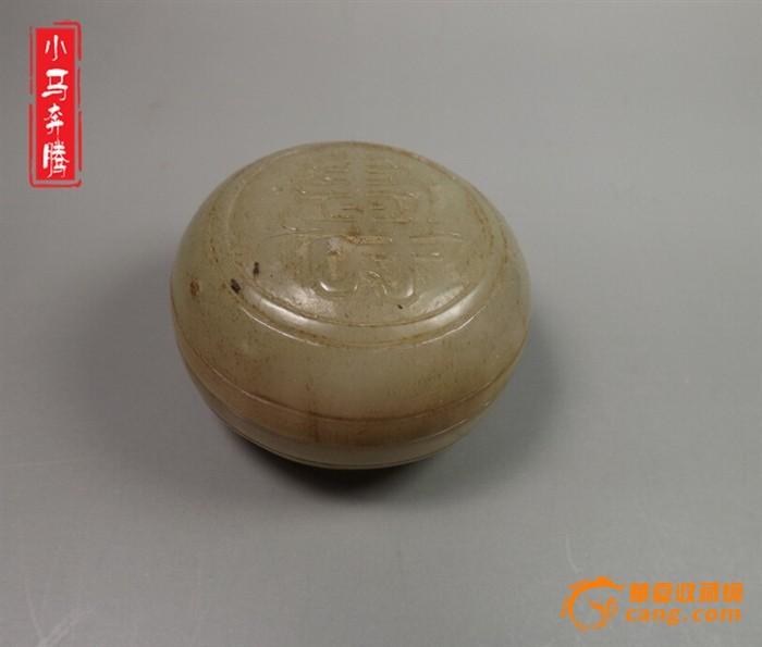 和田青白玉带沁浮雕寿字大圆粉盒