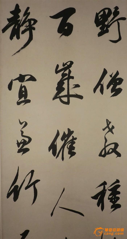 名家书法_名家书法价格_名家书法图片_来自藏友开心猪