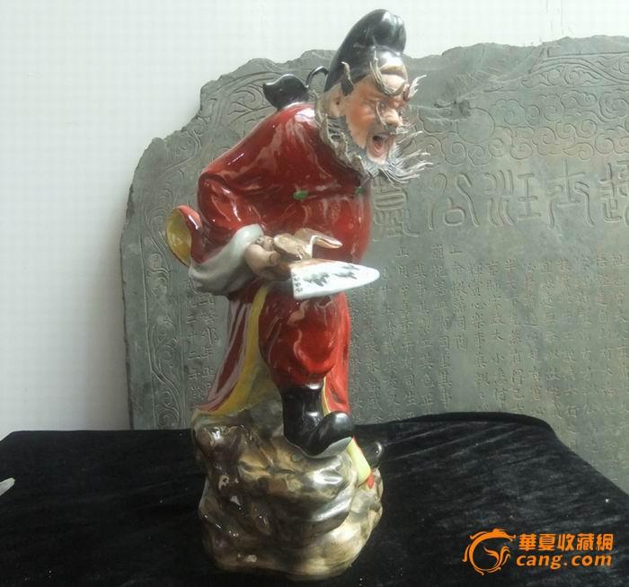 景德镇雕塑瓷厂 老厂货 钟馗图3 高清图片