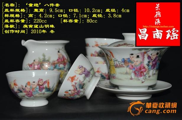 供应景德镇陶瓷茶具订做 毕业设计茶具订做