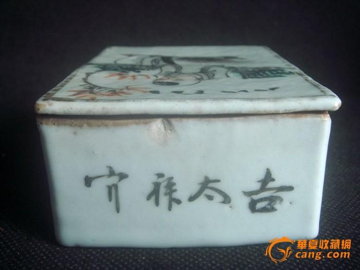 民国粉彩人物印泥盒图片