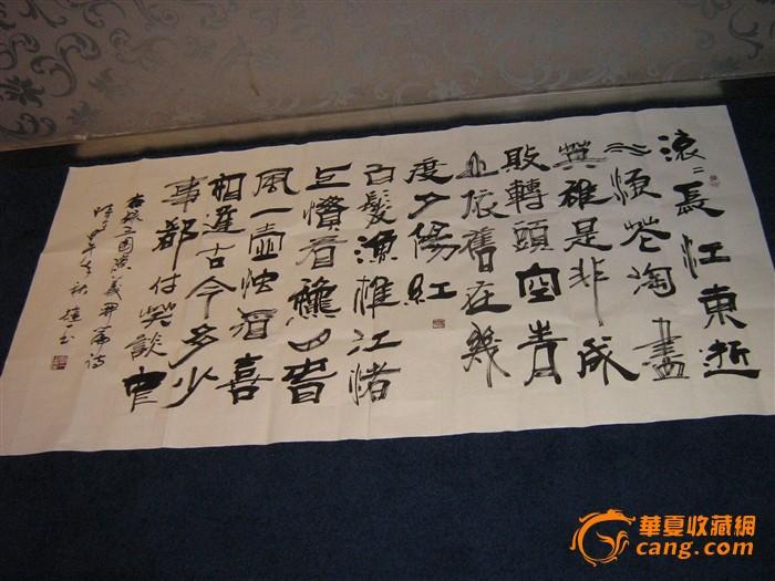 世界书法大赛铜奖得主赵一及女儿赵仙(中国书协会员)作品图1
