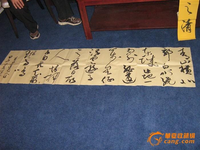 世界书法大赛铜奖得主赵一及女儿赵仙(中国书协会员)作品图6
