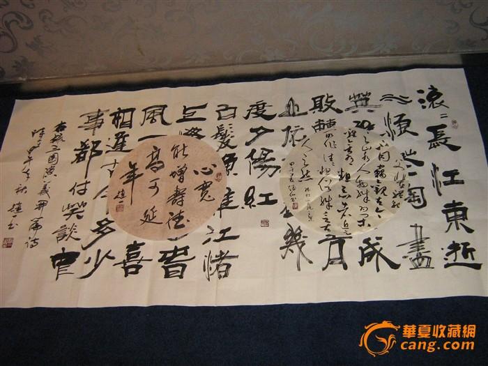 世界书法大赛铜奖得主赵一及女儿赵仙(中国书协会员)作品图7