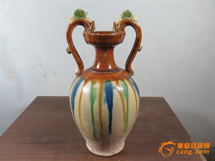 地摊 陶瓷 高古 三彩瓶  编号 jy8856908 上传