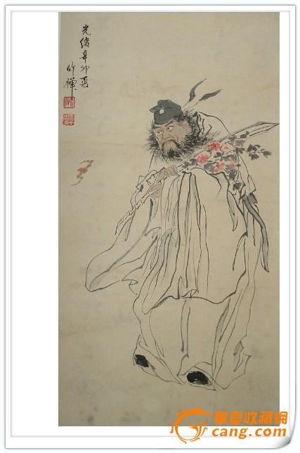 僧人竹禅福在眼前写意人物画芯