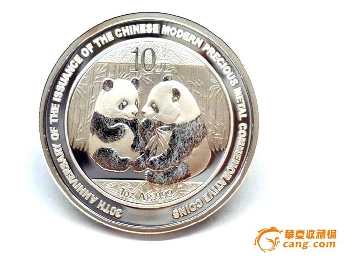 熊猫纪念银币2009年纪念银币发行30周年加字1盎司