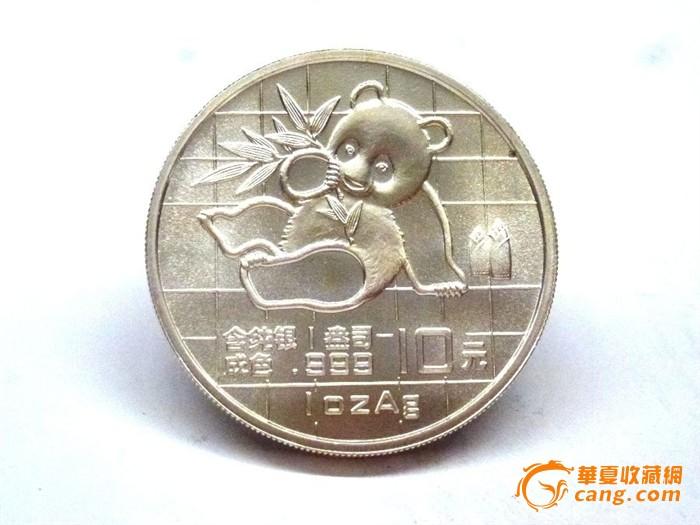 熊猫纪念银币89年1盎司10元.