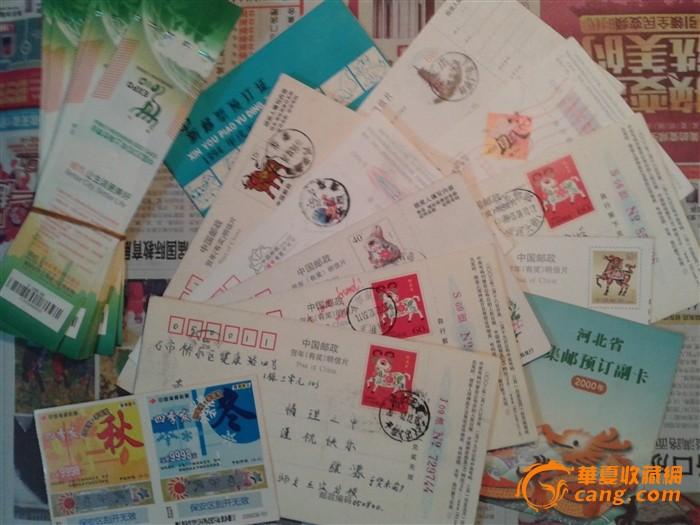 庆国庆明信片手工制作过程