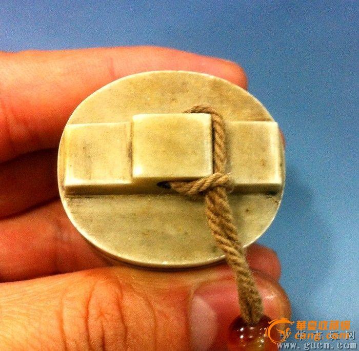 收藏极品清代寿山石微雕椭圆印章