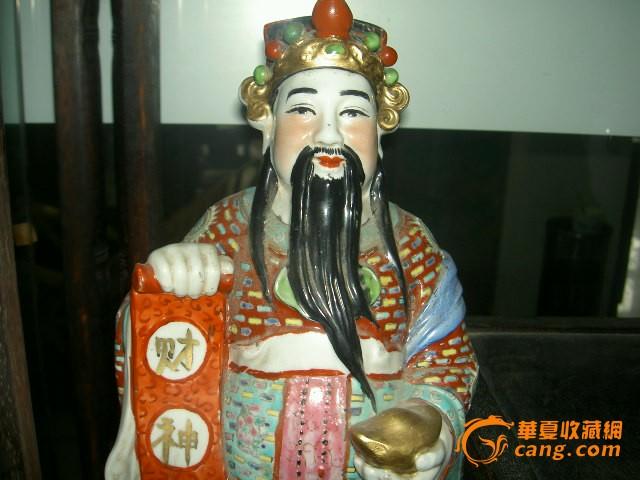 财神到雕像 财神到雕像价格 财神到雕像图片 来自藏友老古集 陶瓷 图片