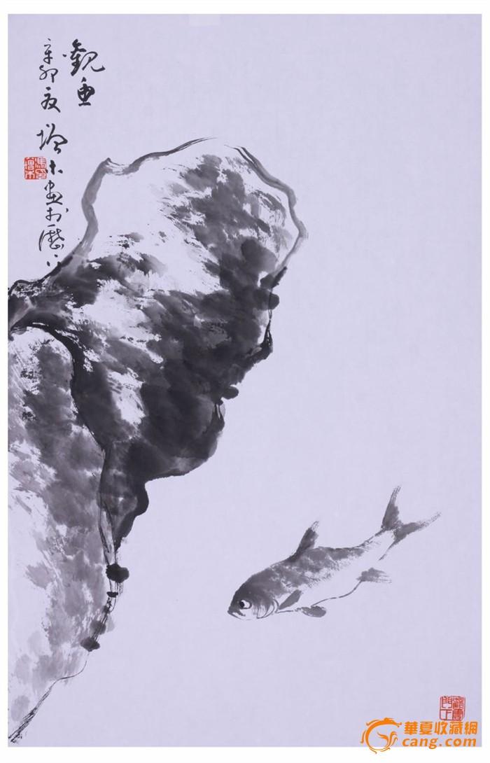 当代画鱼大师冯增木先生写意鱼类国画新作