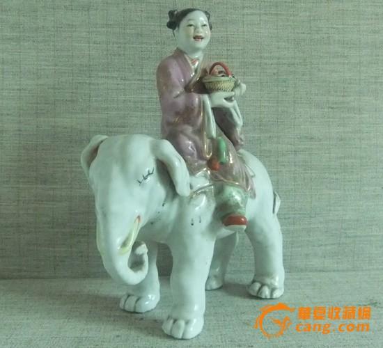 景德镇雕塑瓷厂 美女和大象图1 高清图片