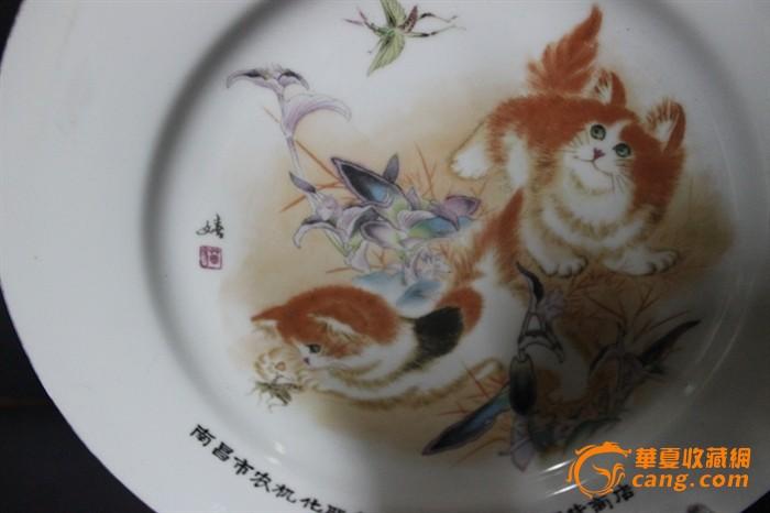 手绘猫摆件盘图2