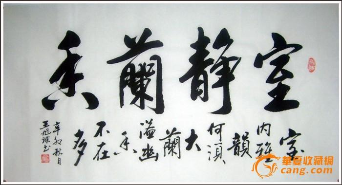 清风未老winky简谱-【材质】宣纸未裱   【规格】约100厘米*50厘米   王老师:52年生于桂