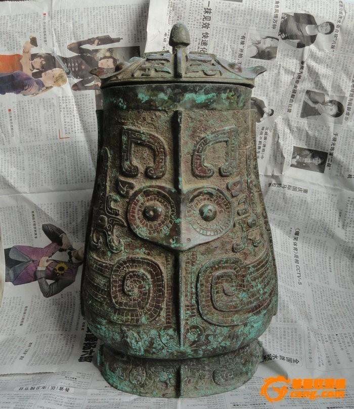 编钟 青铜器 铜钟 钟 700_809