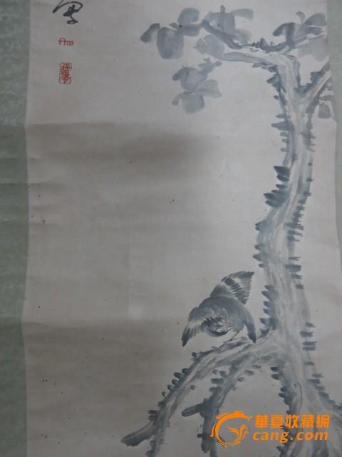八大山人 鸟鱼图图片