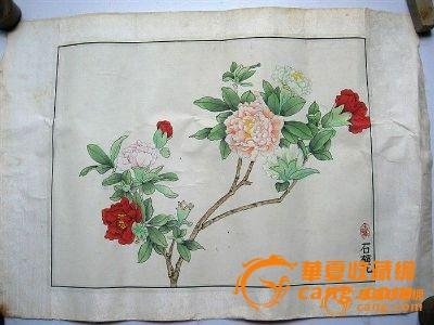 工笔花卉1幅