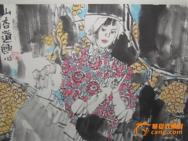 张道兴人物画图2