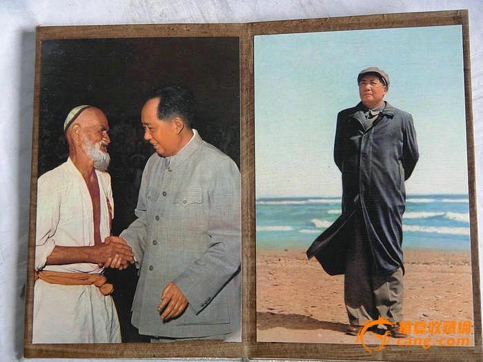 黄克诚:别对历史开玩笑,没有人有资格与毛主席比 - 訫╭ァ流浪  - 訫╭ァ流浪的博客