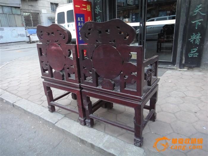 灵芝.太师椅.一对.宽大料.榫卯结构