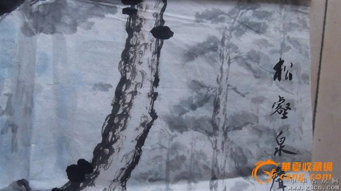 山水画松树配瀑布,小品,意境不错,寓意不错