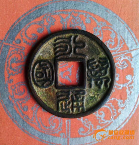 湖南永通汽车集团logo