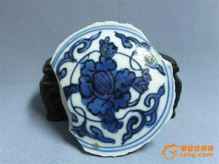 明万历 青花牡丹花纹碗底瓷片