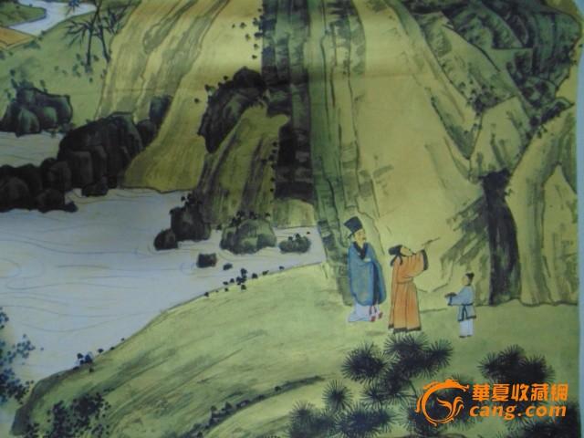 陈少梅山水人物画画心
