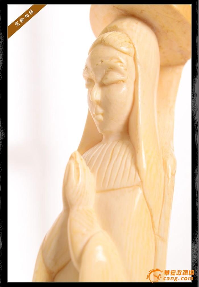 老xy圣母玛利亚