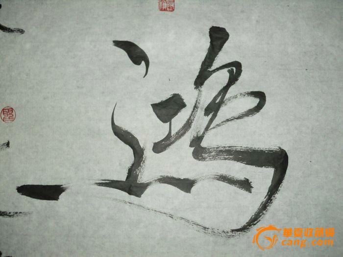 姓氏带字陈qq头像