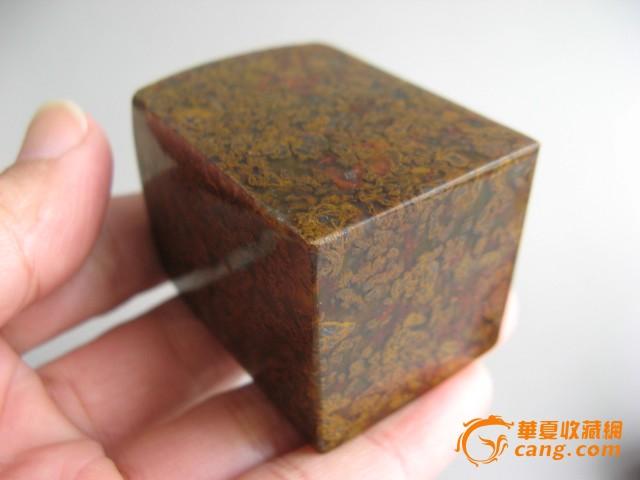 25a10高5.3厘米战国红玛瑙黑底黄花方形印章