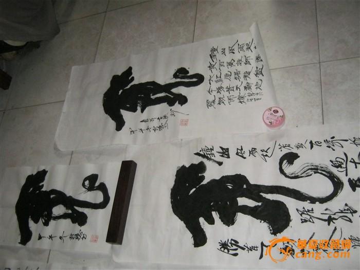 中国书法名家郭新稳作品--五虎图图4
