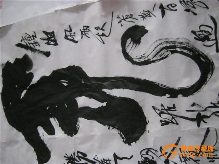 中国书法名家郭新稳作品--五虎图图7