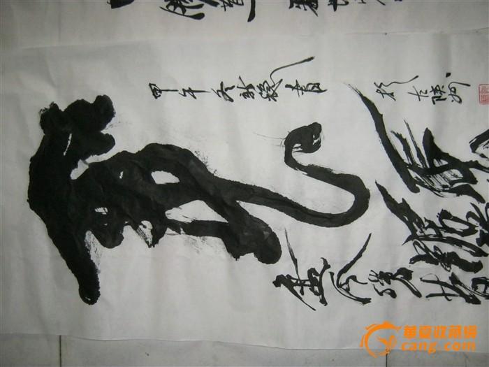 中国书法名家郭新稳作品--五虎图图8