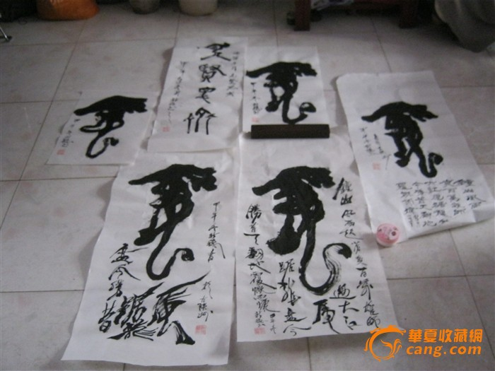 中国书法名家郭新稳作品--五虎图图1