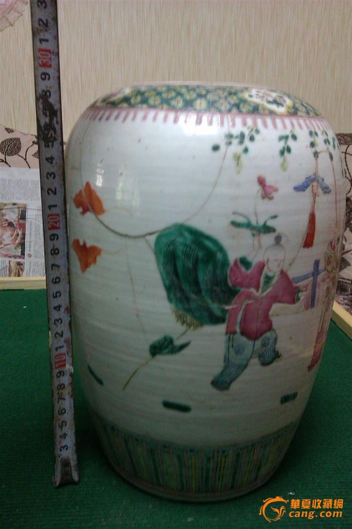 罐子水彩画法步骤图片