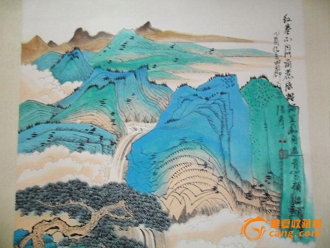 张大千青绿山水画图片