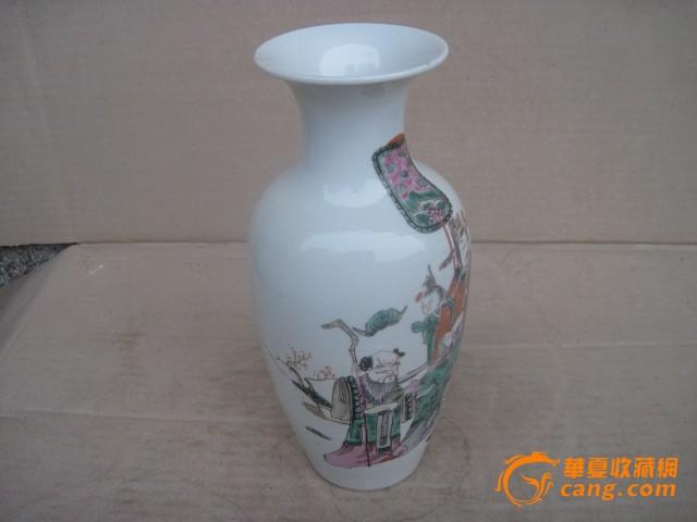 瓶子_瓶子价格_瓶子图片_来自藏友卫扬林_陶瓷_地摊