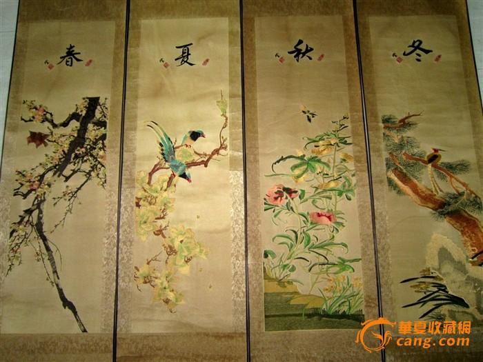民国刺绣花鸟