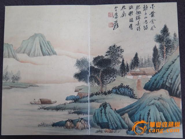 张大千绘山水画册