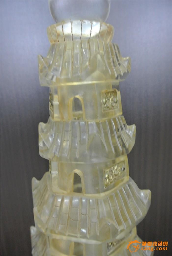 辽代水晶雕刻佛塔