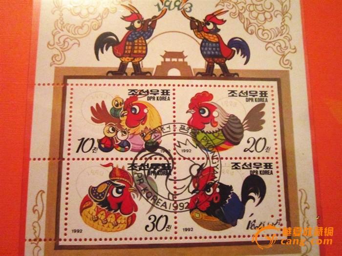 生肖邮票剪纸{鸡年}珍藏册金鸡报喜《迎新年奉献》
