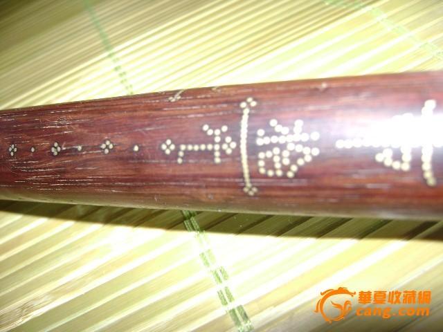 紫檀木,老红木,老秤杆做的拐杖