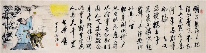 手绘苏轼归途地图