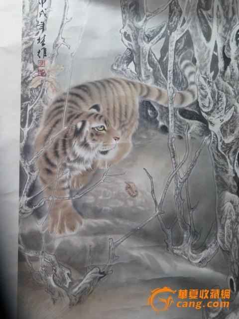 方楚雄绘老虎画