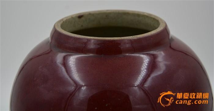 康熙年代红釉窑变赏瓶,瓶体图2
