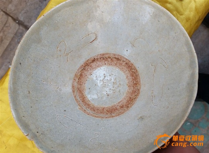 宋代花纹碗_宋代花纹碗价格